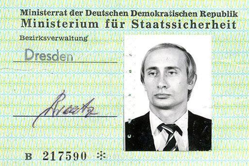 اسناد پرونده پوتین در کاگ ب منتشر شد