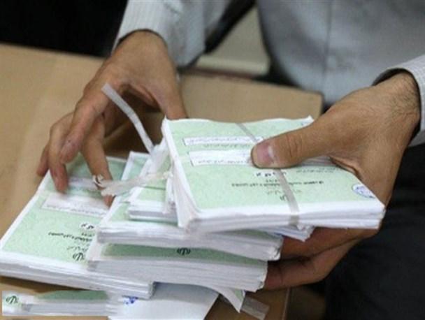 توزیع بیش از یک میلیون برگه تعرفه رای در خراسان شمالی