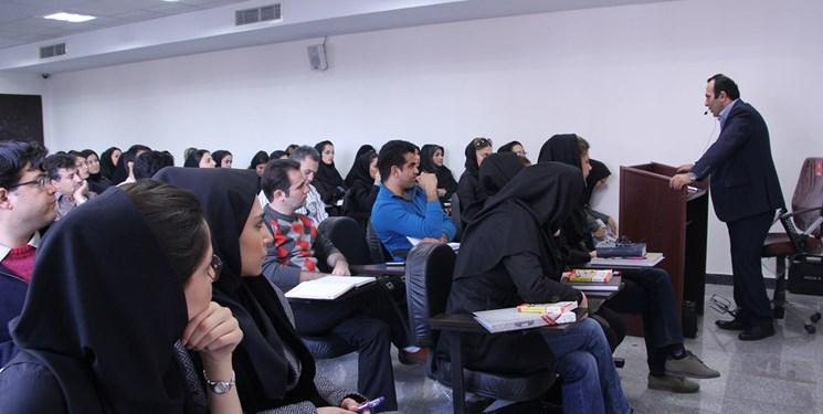 ثبت نام جذب اعضای هیات علمی بهمن 98 از امروز شروع شد