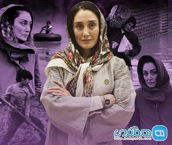 هدیه تهرانی؛ کم فاصله با مردم