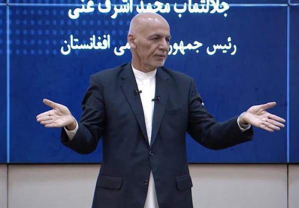 اشرف غنی: طالبان با خروج نیروهای خارجی دلیلی برای ادامه جنگ ندارد